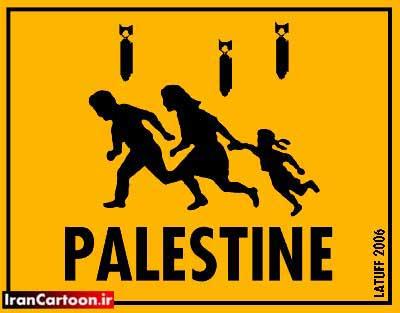 carlos_Latuff_Brazil2