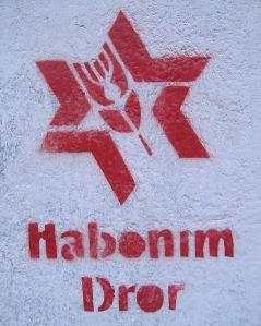 habonim_dror